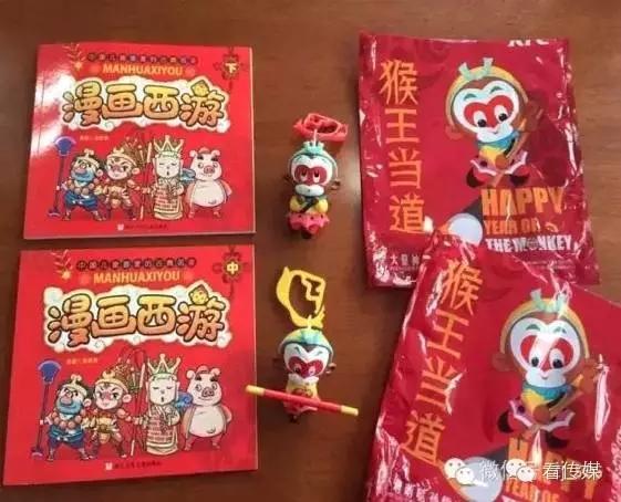 """""""猴王当道""""""""功夫熊猫"""",浙少社""""出版+""""跨界创意玩不停mv音樂網下載"""