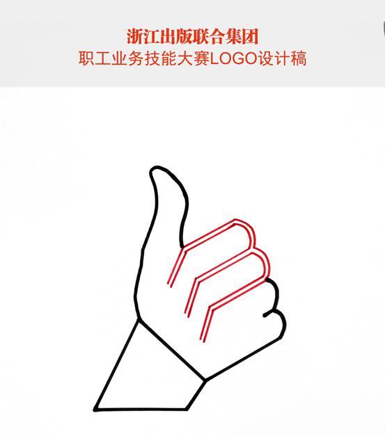 手绘形式logo