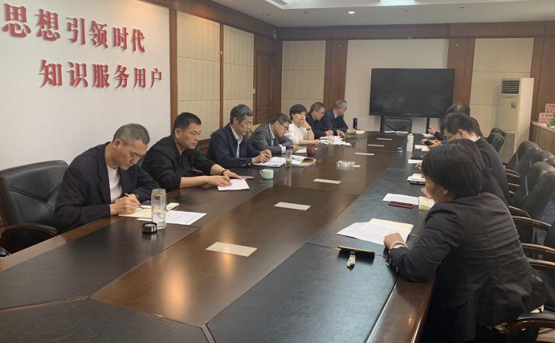 物资万博max官网手机版召开2021年度财务预算安排专题会议
