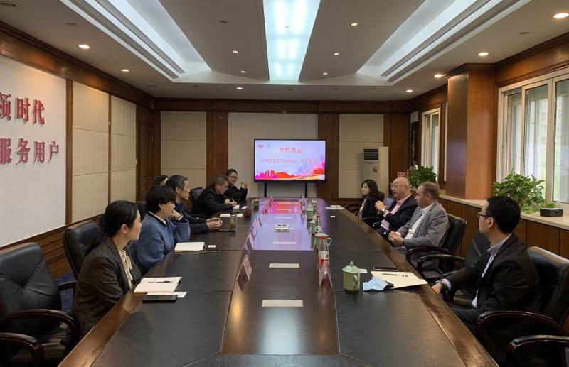 携手未来 共谋发展——物资万博max官网手机版与芬欧汇川(中国)有限公司进行业务交流